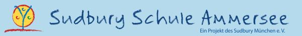 Logo SBA Newsletter